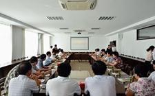 <b>贵州省开阳县蓝芝茶叶文化品牌策划座谈会</b>