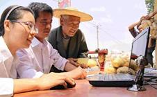 """<b>湖南衡南:电商扶贫让残疾小伙当上""""小老板""""</b>"""