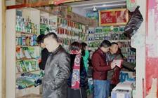 四川泸州:古蔺县开展农资市场执法检查活动