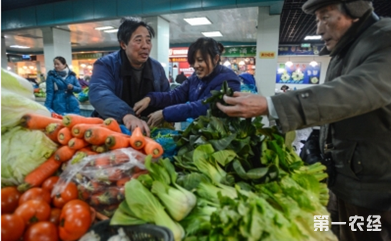 国家发展改革委通知指导地方及时投放冬春储备蔬菜