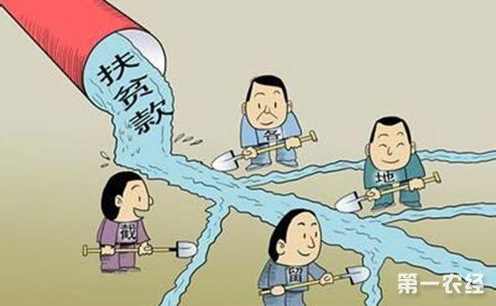 贵州省毕节市日前对3起扶贫领域违纪典型案例进行通报
