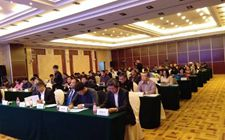 黑龙江省海峡两岸农业合作创新发展研讨会在哈尔滨召开