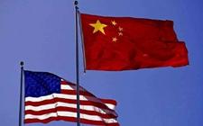 中国已成经济超级大国?零售额或首次赶超美国
