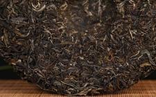 普洱茶知识:5个因素决定一饼普洱茶的最后价格
