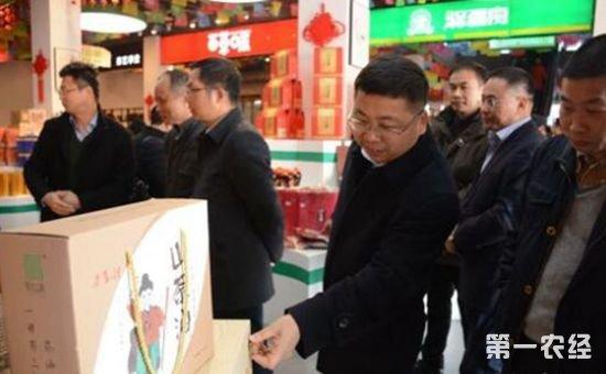 浙江青田县首届农业嘉年华于近日盛大开幕