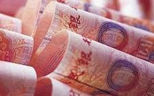 德国拟将人民币纳入外汇储备 法国央行宣称已持有