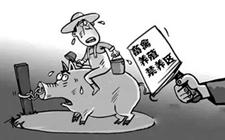 湖南永州祁阳县:禁养区畜禽退养工作全面完成