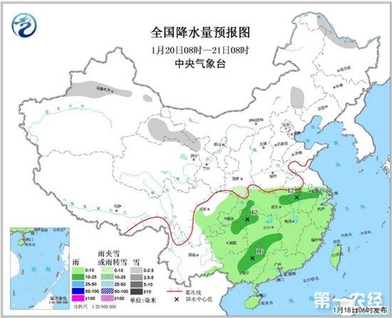 中央气象台发布大雾黄色预警  农业生产还需做好预防措施