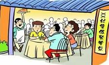清远农村聚餐食品安全预警机制建设完成 保障群众庆典食品安全