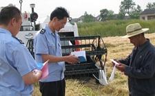 安徽广德:全面落实农机安全生产责任制