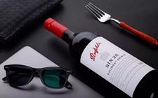 <b>同样是葡萄酿的酒 为什么价格相差10几万?</b>