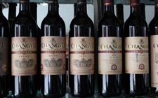 张裕干红葡萄酒怎么区分真假?干红葡萄酒真假鉴定