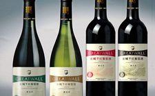 <b>中国葡萄酒十大品牌有哪些?中国葡萄酒十大品牌</b>