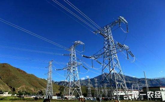 西藏新一轮农网小城镇(中心村)电网改造升级工程取得显著成效