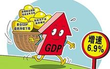 国家统计局公布2017年GDP数据 2018年望保持稳中向好