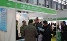 <b>第九届中国国际新型肥料展览会将于3月7-9日在上海举行</b>