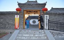 北京市计划到2020年建成458个农村幸福晚年驿站 2018前已建140个