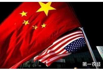美媒:中美贸易战若打响必超美日之争