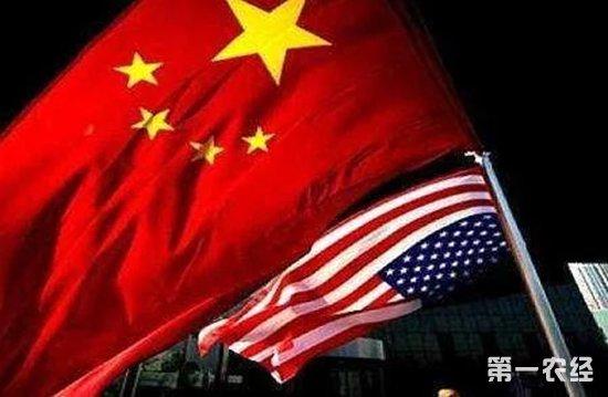 中美贸易战若打响必超美日之争