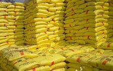 2018年春耕来了 稳定化肥价格保障供应