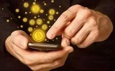 虚拟货币需整改了!央行禁止支付机构为其非法交易服务