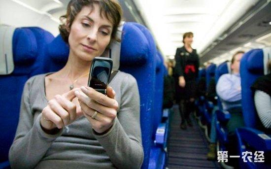 飞机上可以玩手机了!四大航空巨头开放使用电子设备