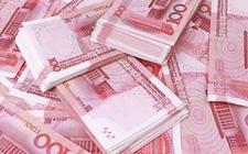 """人民币成全球外储""""新宠"""" 或与美元及欧元成""""鼎足之势"""""""