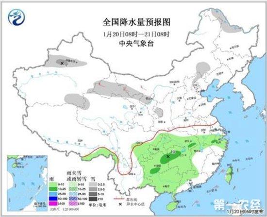 中央气象台:20日我国8省有浓雾 局地能见度不足50米