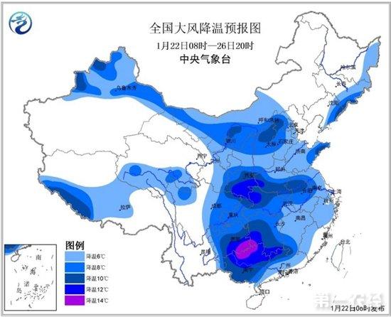 中央气象台:继续发布寒潮蓝色预警  较强冷空气将影响中东部地区