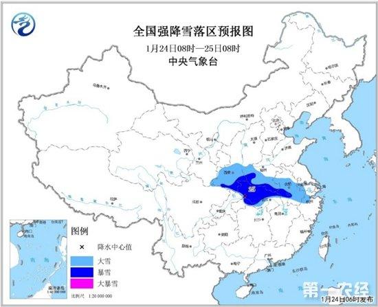 中央气象台发布暴雪黄色预警  中东部持续低温冰冻和雨雪天气过程