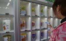食药监总局新闻发布会:非法添加三聚氰胺等基本遏制