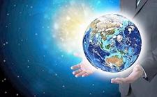 达沃斯经济会议关注全球资产泡沫 热议下一场金融危机