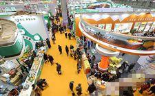 <b>第十七届中国西部(重庆)国际农产品交易会圆满落幕</b>
