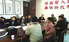 <b>浙江诸暨市开展水产品质量安全二维码追溯体系上机操作培训</b>