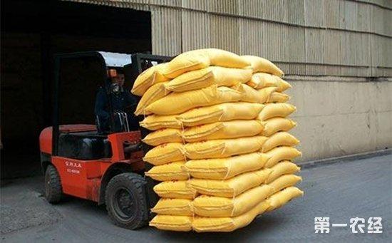 三明永安:农资冬储计划完成96.3% 储备化肥量为5778吨