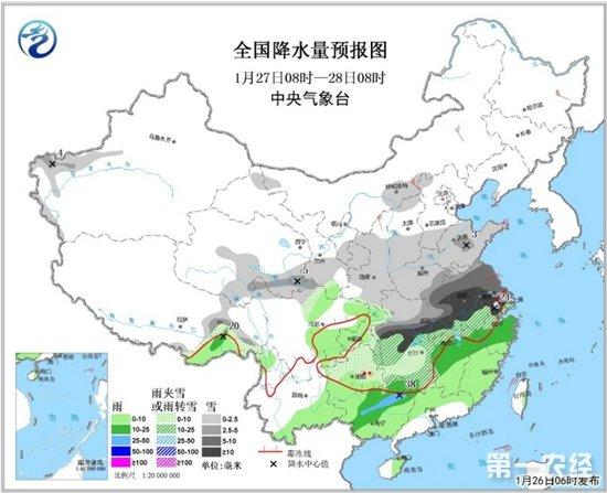 中央气象台继续发布暴雪黄色预警  江淮江汉等地将有强降雪