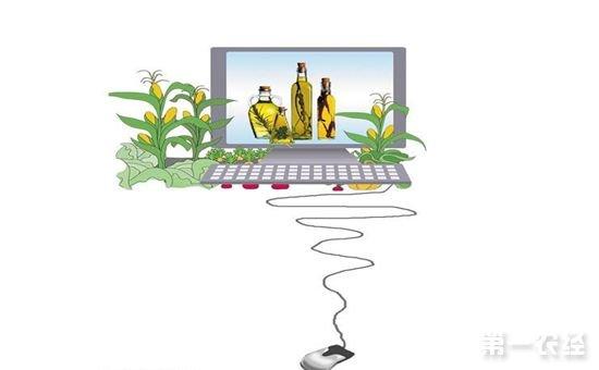第一届农业互联网财智论坛在广东深圳召开
