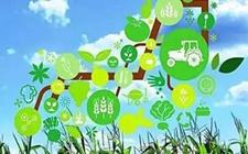 解读:推动农业供给侧结构性改革,如何做好用地保障工作?