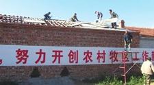 内蒙古:扶贫扶志扶智确保扶贫之后不返贫!