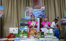 第三届内蒙古绿色农畜产品(北京)展销会于1月25日开幕