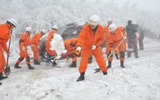 贵州省13个县城出现凝冻灾害 全省多处高速路段受管制