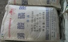 磷肥:肥料市场届不一样的烟火