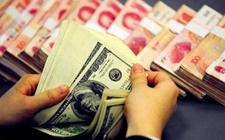 人民币兑美元中间价再创新高 今年来已涨超2000点
