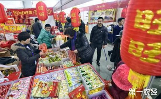 2018年杭州市•都市圈优质农产品迎新春大联展正式开展
