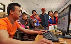 <b>云南龙陵县:电子商务蓬勃发展 年交易额破10亿</b>