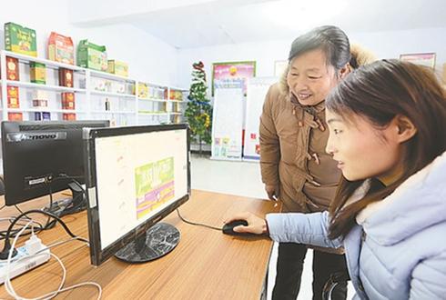 贵州雷山县:农村电商推动创业就业 带领村民共同致富