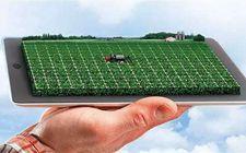 福建省着力推进数字农业发展 转变农业发展方式