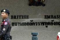 英政府出售泰国大使馆地产缺 交易额37.47亿元