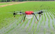 2018中国国际农用航空植保无人机展览会的时间、地点及详情