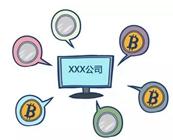 虚拟货币境外交易平台网站将被国家采取措施监管
